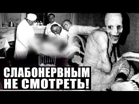 ЗАСЕКРЕЧЕННЫЕ АРХИВЫ КГБ СССР!!! В СЕТЬ СЛИЛИ СТР*ШНОЕ!!! 06.05.2021 ДОКУМЕНТАЛЬНЫЙ ФИЛЬМ HD