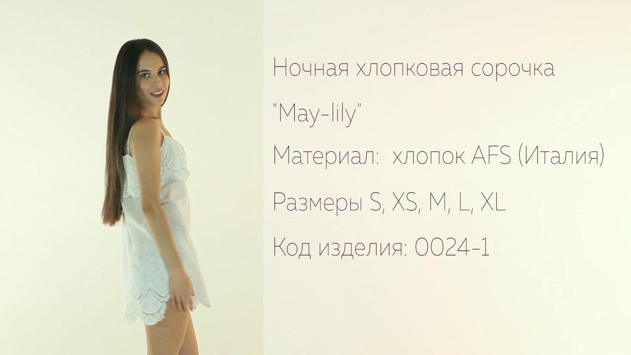 Ночные сорочки Eileen West Ночная сорочка - YouTube