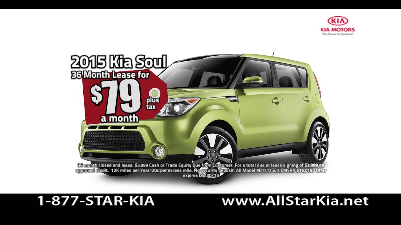 All Star Kia Red Tag Sale Event ENG HD