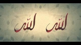 Gambar cover Sami Yusuf   Al Hamduli'llah Official Lyric Video