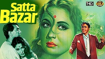Satta Bazar - सत्ता  बाजार - Super Hit Drama Movie - HD - Meena Kumari, Balraj Sahni