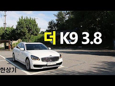 기아 더 K . AWD 플래티넘 시승기( Kia K Review) - ..