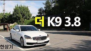기아 더 K9 3.8 AWD 시승기 Feat.통통티비 최서영(2019 Kia K900 Review) - 2018.09.09