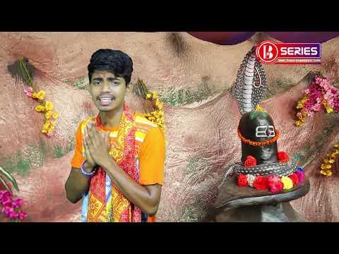 Bolbam Song 2019 || KANWAR E DEVGHAR JAYEE || Rahul Bolbam Song 2019