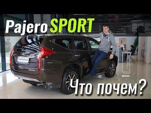 Pajero Sport -