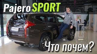 Разбор Mitsubishi Pajero Sport 2019 в Украине