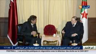 الرئيس بوتفليقة يستقبل أمير قطر الوالد حمد بن خليفة آل ثاني