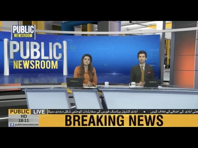 Public News Room | Special Show on Today's top stories | 6:00 PM | 13 December 2018