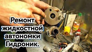 Ремонт, разборка, сборка жидкостного автономного отопителя Eberspächer Hydronic D5WS. (Webasto)