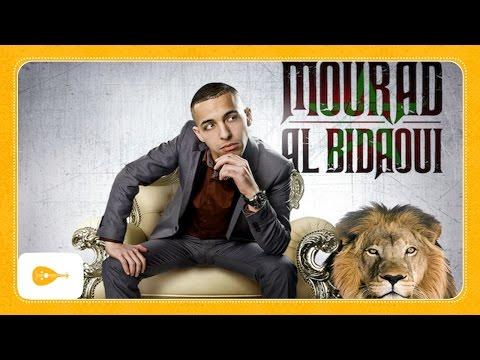 Mourad El Bidaoui - Wakha j'en ai marre