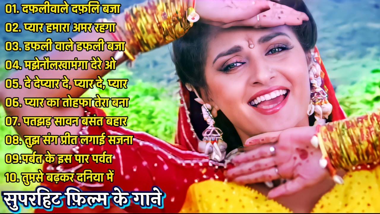 Download जयाप्रदा ॥ जख्मी दिल हिंदी दर्द भरे गाने 💔 सदाबहार गाने एवरग्रीन // 90's Evergreen Hindi Sad Songs