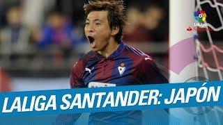 Laliga santander in the world cup: japan