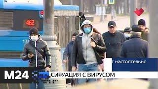"""""""Москва и мир"""": ситуация с вирусом и россияне в Турции - Москва 24"""