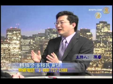 Introduction to L-1 visa, L-1 签证简介