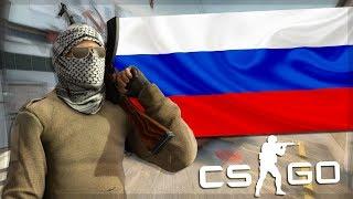 When Russians Invade NA Servers - CS:GO Funny Moments