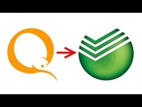 Как перевести деньги с Киви на Сбербанк 2019 (Qiwi на карту Сбербанка)