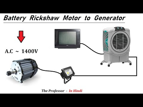 Make 1400V AC