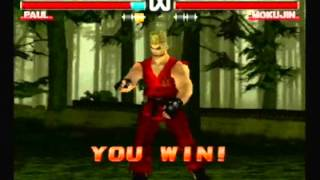 Tekken 3 - Paul [Hard Mode] Arcade Mode thumbnail