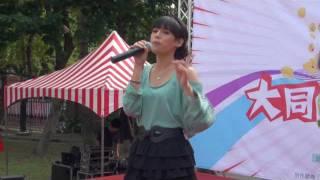 夏宇童 - 每朝美Day 2011-10-22 大同大學