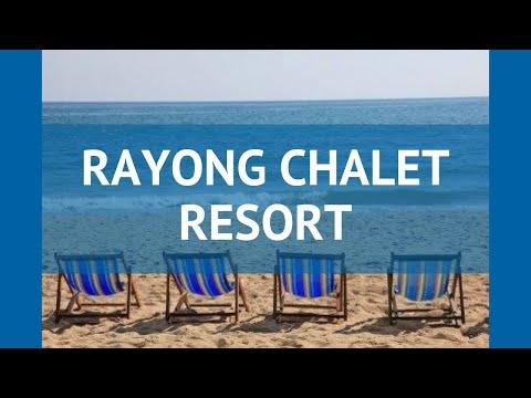 RAYONG CHALET RESORT 3* Таиланд Районг обзор – отель РАЙОНГ ЧАЛЕТ РЕЗОРТ 3* Районг видео обзор