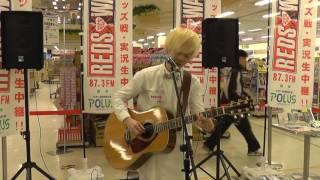 岩船ひろき 「そっか」 北浦和イオン インストアライブ 2017.01.25