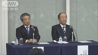 出光興産と昭和シェル石油 合併の延期を正式発表(16/10/14)