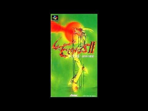 VGM Hall Of Fame: Lennus II - To the Gods' Post (SFC)