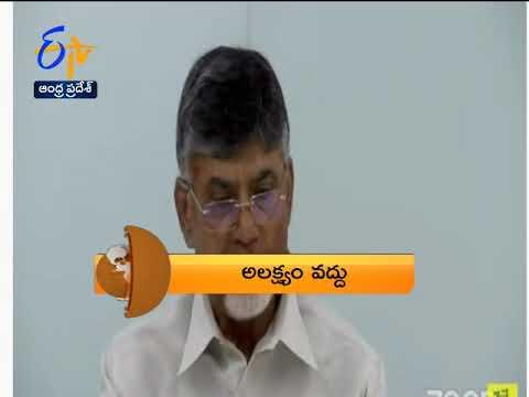 8 PM    360   News Headlines   31st March 2020   ETV Andhra Pradesh