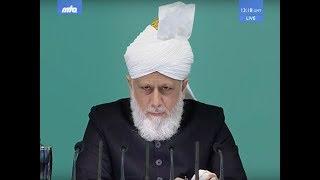 2018-02-09 Sahibzada Mirza Ghulam Ahmad - Ein wahrer Diener Allahs