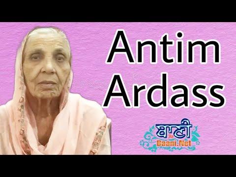 Live-Now-Antim-Ardass-Mata-Surjeet-Kaur-Paschim-Vihar-16-May-2021