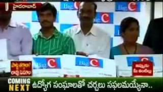 BigC Dasara Lucky Draw Coverage in Mahaa TV