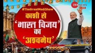 Varanasi: Prime Minister Narendra Modi holds mega roadshow