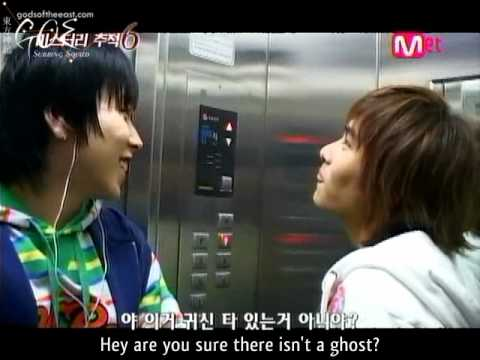 $uper Junior My$tery 6 Ep 2 [Cursed Di@ry] (ENG)