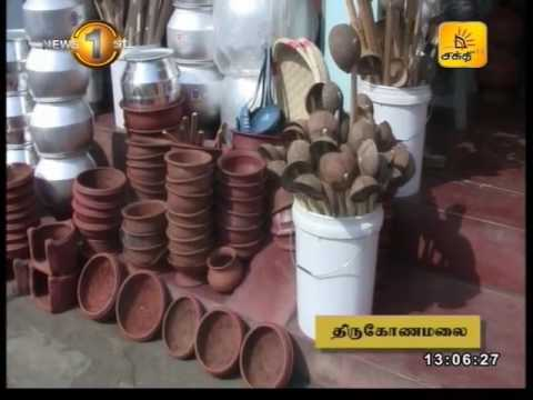 News1st Prime Time News Lunch Shakthi Tv  13th January 2017