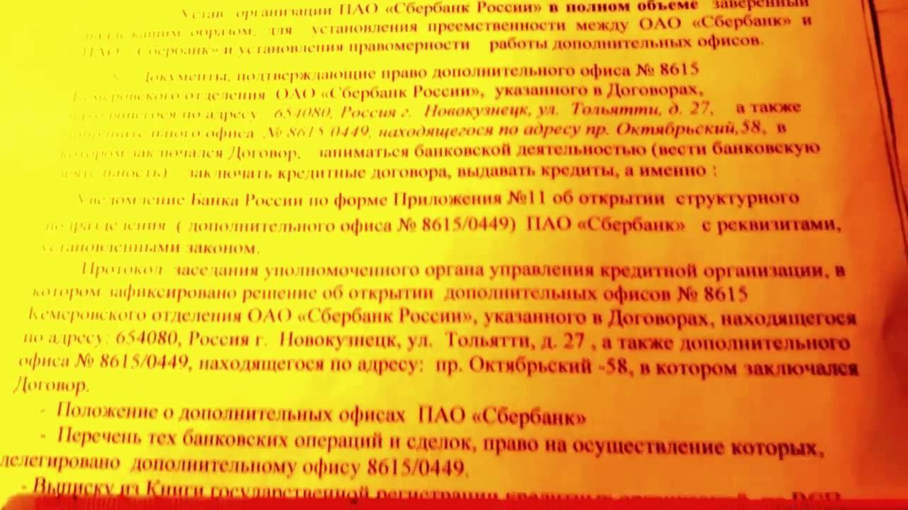 предоставление кредита по счетам используемым банки омска взять кредит