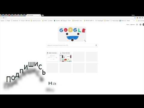 Лидогенерация и как на ней заработать в Интернете.mp4из YouTube · Длительность: 4 мин1 с