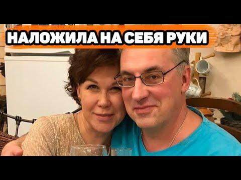 ШОК! Названа официальная причина ухода из жизни жены Андрея Норкина