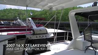 Houseboat for Sale Houseboats Buy Terry 2007 Lakeview 16 x 77