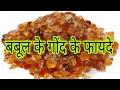 Swapandosh rokne ke upay Aur ilaj in Hindi in urdu