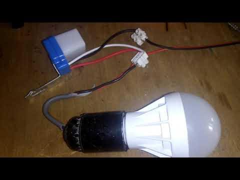 Как подключить датчик света или фотореле освещенности, сенсор день-ночь, сумеречный датчик.
