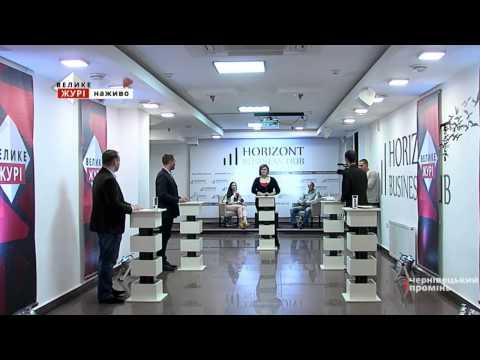 Чернівецький Промінь: Велике Журі Місцеві Вибори 2015 4 20151015