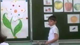 урок родного языка