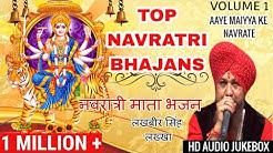 लखबीर सिंह लक्खा माता भजन 2019|Top Navratri Mata Bhajan Vol.1| आये मैय्या के नवराते
