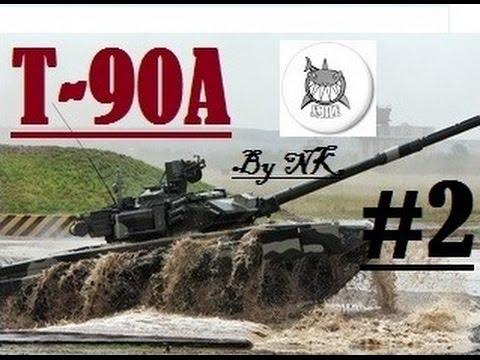 видео: Сборка модели танка Т-90А (zvezda) # 2