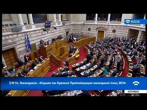 اليونان تقرّ ميزانيتها الأولى بعد خروجها من وصاية دائنيها الصارمة…  - نشر قبل 2 ساعة