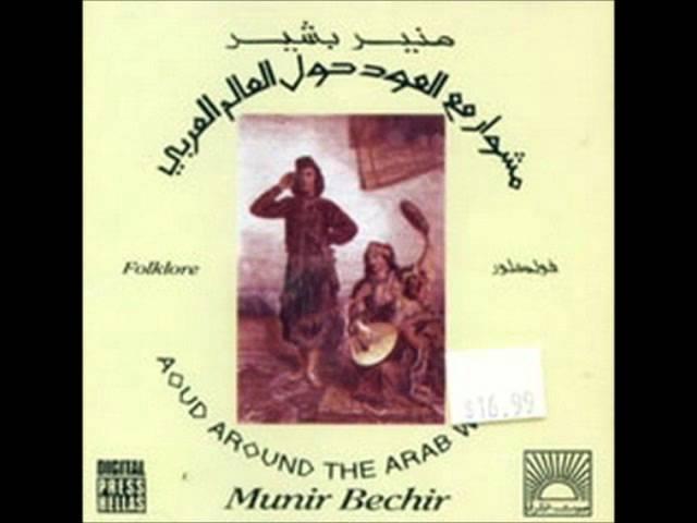 munir-bashir-johnny-guitar-worldwholemusic