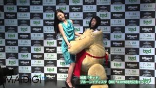 タレントの壇蜜さんが7月24日、東京都内で行われた大ヒット映画「テッド...
