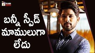 Allu Arjun (#AA19) Movie Shooting Update | Pooja Hegde | Trivikram | 2019 Tollywood Latest Updates