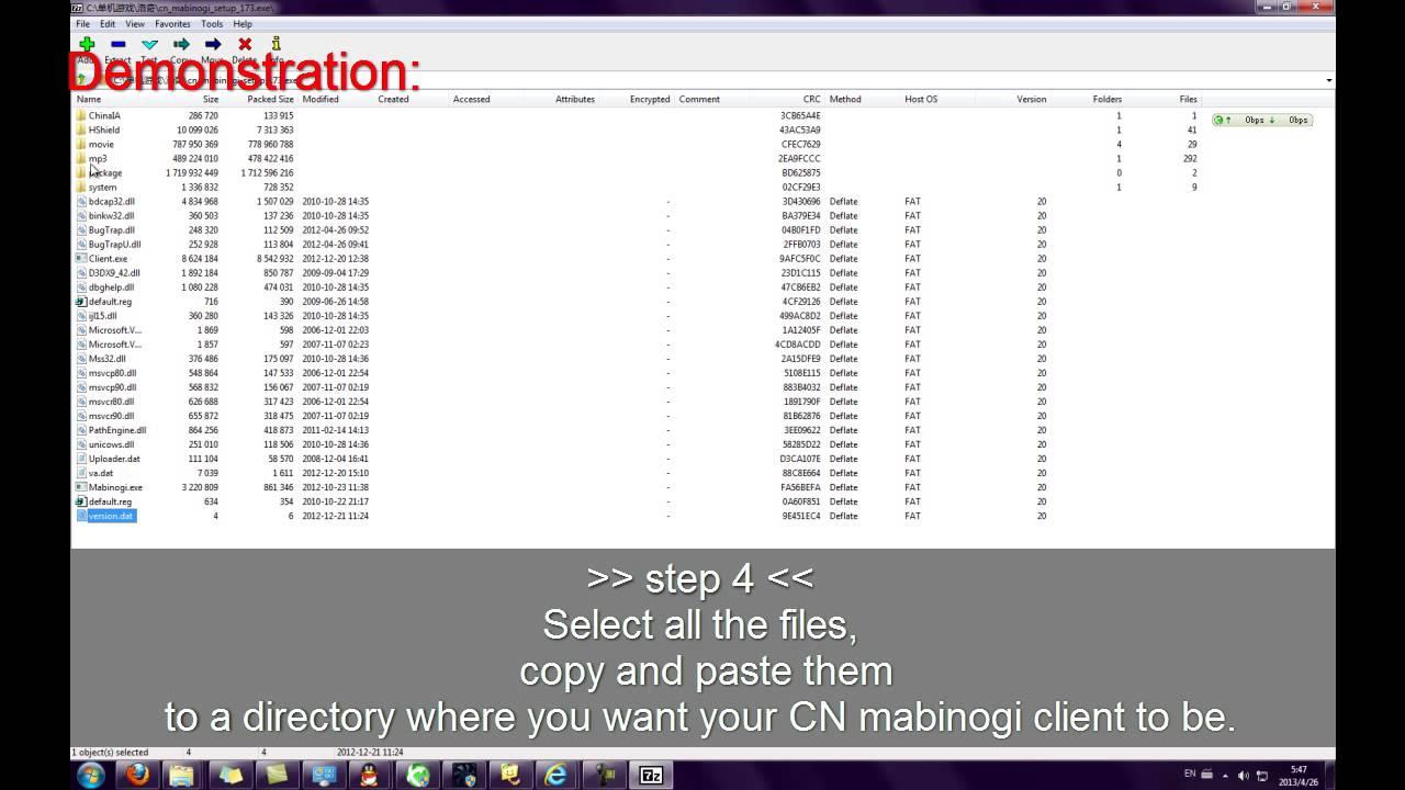 Nexon launcher is the dumbest software i have seen mabinogi.