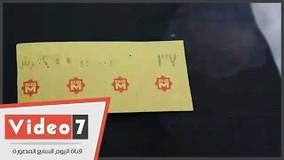 تذكرة مترو الأنفاق بالسعر الجديد